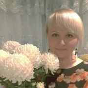 Ольга 40 лет (Весы) Нижнекамск