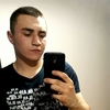 Макс, 25, г.Тюмень