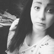 Настя, 21, г.Алтайский