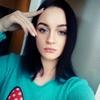 кристина, 20, г.Луганск