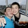 Andrey, 25, Pavlovsk