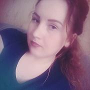 Екатерина, 26, г.Чегдомын