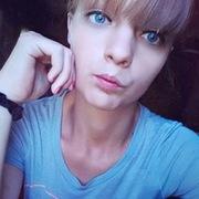 Катерина, 21, г.Тутаев
