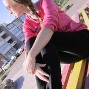 Анна, 27, г.Борисов