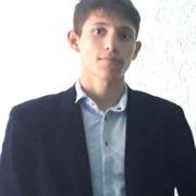 Али 30 Астана