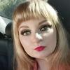 Анна, 23, г.Бессоновка