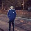 Степан, 17, г.Самара