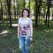 Татьяна, 22, г.Донецк