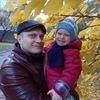 Руслан, 34, г.Артемовск