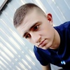 Oleksandr, 21, London