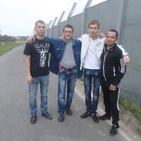 Сергей, 45 лет, Дева, Алматы́