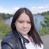 Ляйсан, 30, г.Казань
