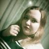 Ольга, 19, Вознесенськ