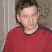 Горан, 54