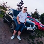 Олег 21 год (Овен) Тула