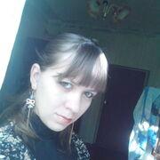 лена, 29 лет, Рак