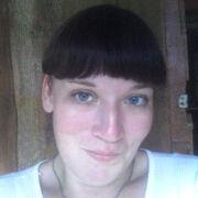 Алёна, 30, г.Кузнецк