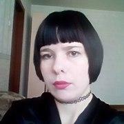 Евгения, 24, г.Шахунья