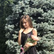 Алёна, 18, г.Харьков