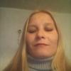 lena, 32, г.Кемин