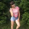 Елена, 29, г.Новокузнецк
