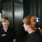 Екатерина Казанкова, 26, г.Иркутск