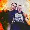 Руслан, 18, г.Томашполь