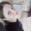 Елизавета, 32, г.Дальнегорск