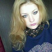 MaLeFiSeNtA 28 лет (Козерог) Буденновск