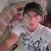 Руслан, 28, г.Брянск