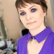 Ольга, 35, г.Новороссийск