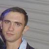 Сергей, 22, г.Таганрог