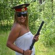 Ирина, 24, г.Вена