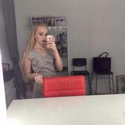 Кристина, 16, г.Новокузнецк