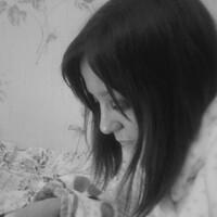 Анастасия, 37 лет, Овен, Южно-Сахалинск