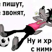 Шах 28 Москва