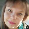 Lyuba, 33, Stepnogorsk