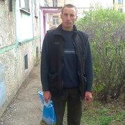 Александр 37 лет (Телец) на сайте знакомств Абая