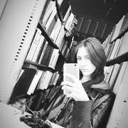 Кристина, 17, г.Калининск