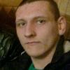 Женя, 20, г.Wierzchucin Królewski