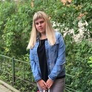 ksenia, 18, г.Всеволожск