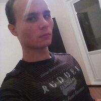 Артем, 25 лет, Стрелец, Набережные Челны