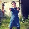 Регина, 18, г.Учалы
