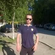 Дмитрий 35 Нефтеюганск