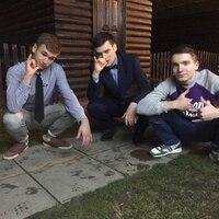 Кирилл, 22 года, Стрелец, Киев