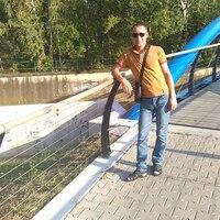 Артур, 34 года, Лев, Киев