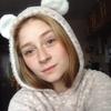 Диана, 18, г.Хмельницкий