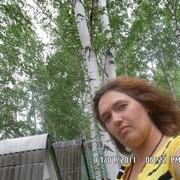 наталья 46 лет (Скорпион) Гремячинск