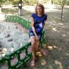 Ангела, 22, Українка