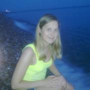 Татьяна, 28, г.Лазаревское
